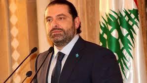 الحريري يمنح حكومته مهلة 72 ساعة لتقديم حلول إصلاحية