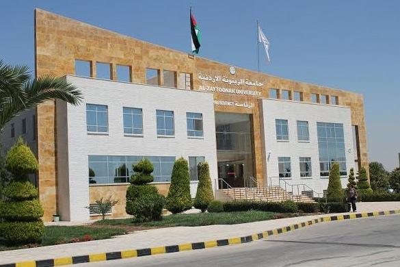 بالاسماء: تشكيلات أكاديمية في جامعة الزيتونة الأردنية