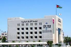 شراكة بين هيئة الأوراق المالية في الأردن و معهد تشارترد