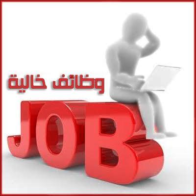 مطلوب لكبرى الشركات في الخليج ( شركة درجة اولى ) مهندسين معماريين خبرة مقاولات
