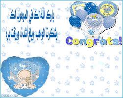 """مبارك للزميل """"خالدابوهزيم"""" مدير إذاعة صوت الزرقاء المولود الجديد""""اوس"""""""