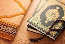 أقبلوا على القرآن في هذه الأيام