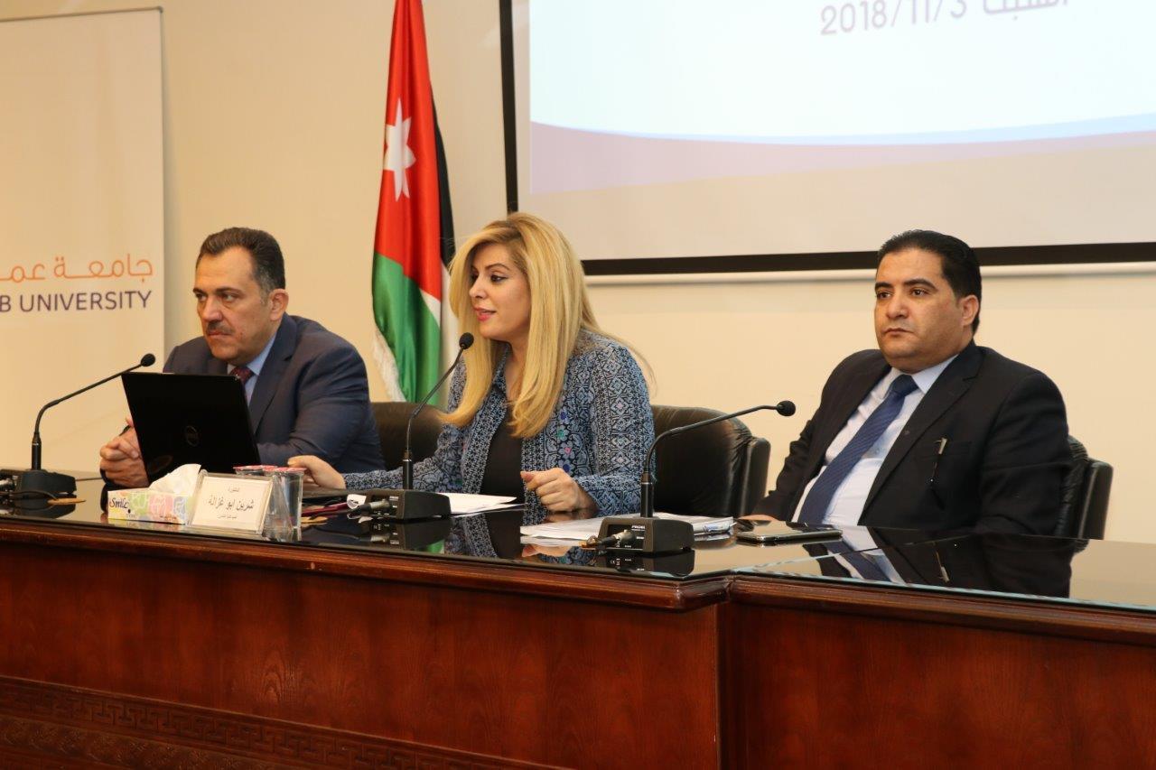 """عيادة قانونية للمجتمع المحلي في """"عمان العربية"""" .. صور"""