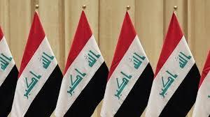 العراق يعلن عدم مشاركته بقمة البحرين
