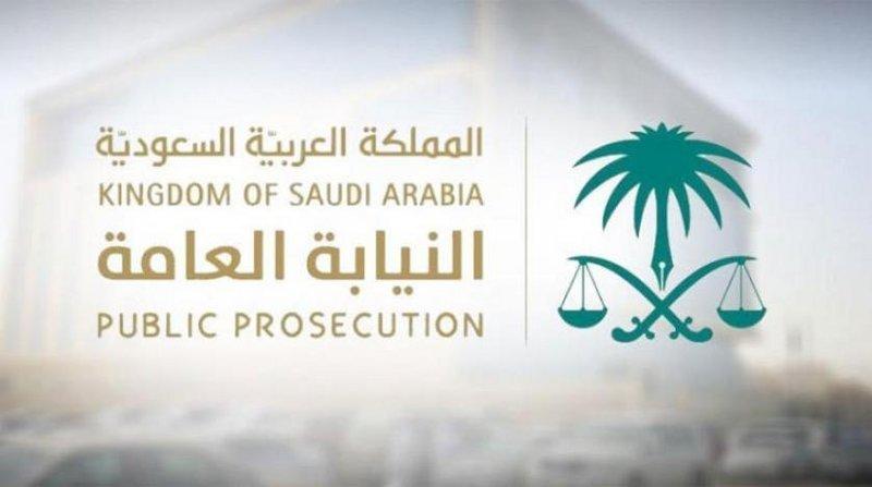 النيابة العامة السعودية: مُصادرة ٧٣٩ مليونًا والسجن ١٦ عامًا لعصابة تَسَتُّرٍ تجاري