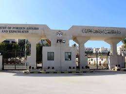 الجالية الأردنية في البحرين تطالب إدراجهم  ضمن المرحلة الرابعة من عودة المغتربين