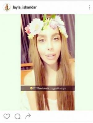 بالصور ... ليلى اسكندر بشورت قصير جدا والجمهور غاضب من زوجها السعودي .. صورة