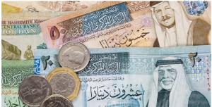 تصاريح مؤقتة للشركات والمؤسسات لغايات تسليم الرواتب