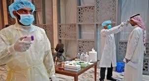 الكويت: تسجيل 740 إصابة جديدة بفيروس كورونا