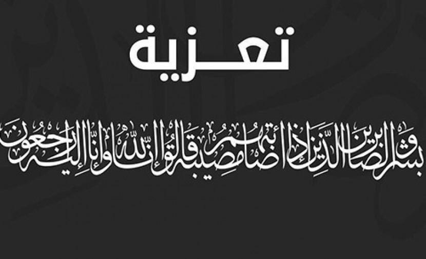 """عربي سعود القاضي """"ابو نواف""""  ..  في ذمة الله"""