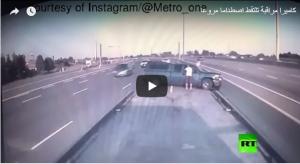 بالفيديو :كاميرا مراقبة تلتقط اصطداما مروعا لمركبتين