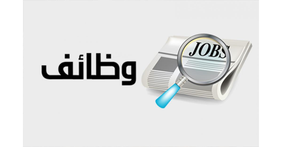 مطلوب لكبرى شركات ومصانع الحلويات في المملكه العربيه السعوديه -الرياض