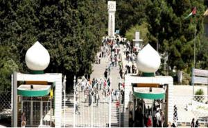40 ألف طلب منح وقروض لطلبة الجامعات الرسمية