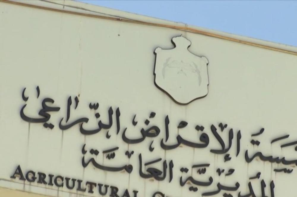الاقراض الزراعي : تاجيل قروض المزارعين لمدة 3 شهور