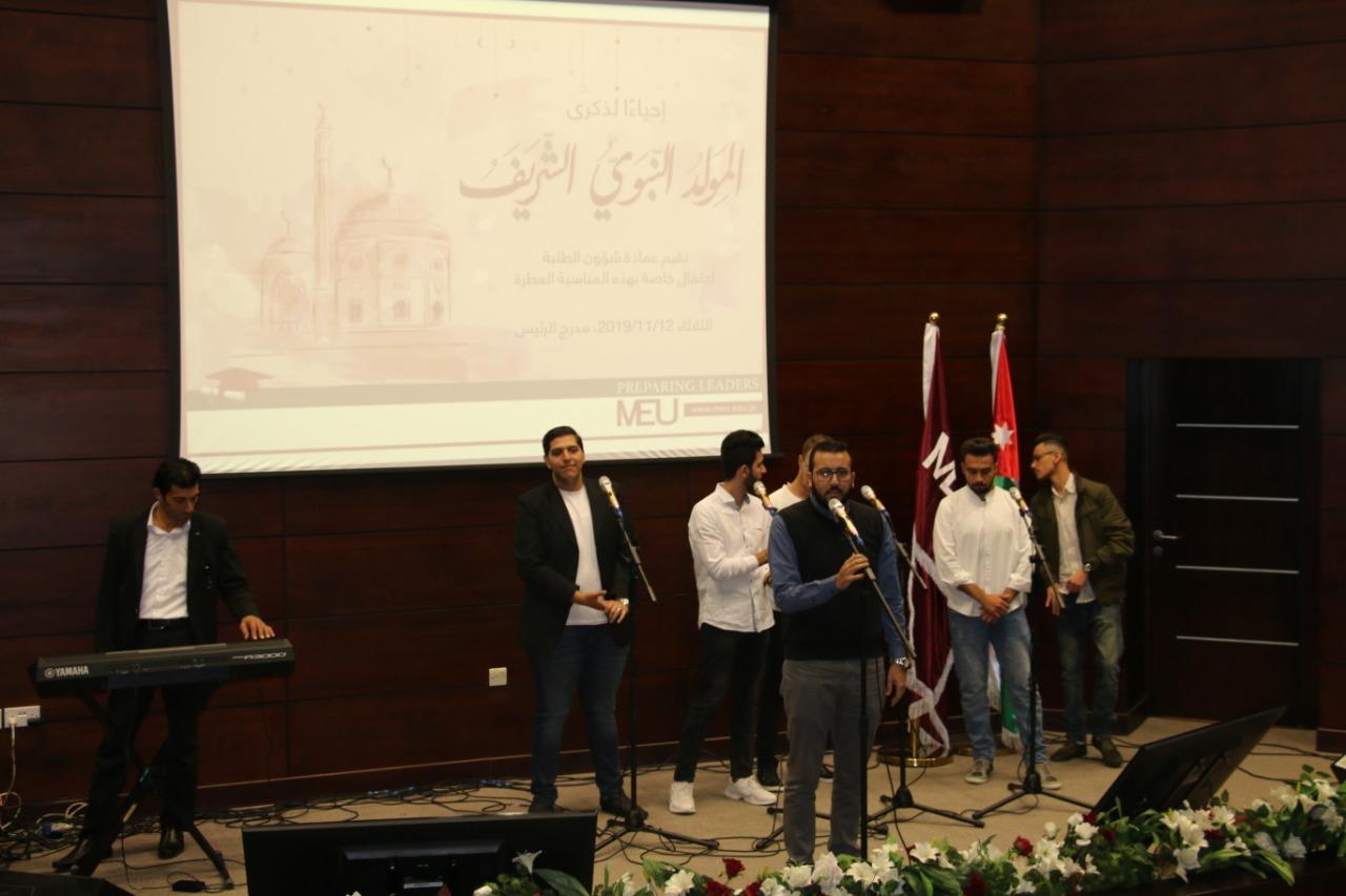 """الشرق الأوسط"""" تحتفل بذكرى المولد النبوي الشريف"""