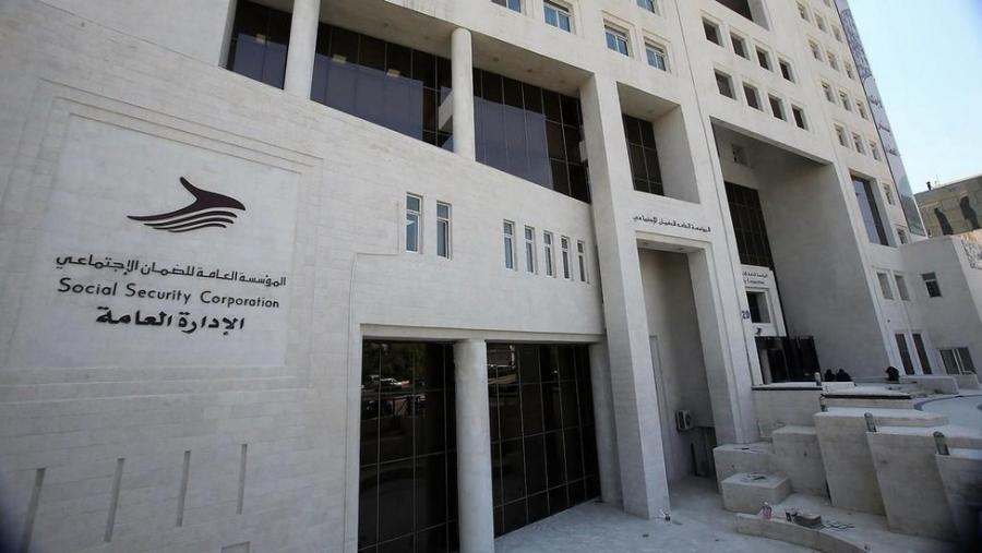 الناطق باسم الضمان: ننفي دعوة العاملين منذ 1990 للحصول على مبلغ مالي