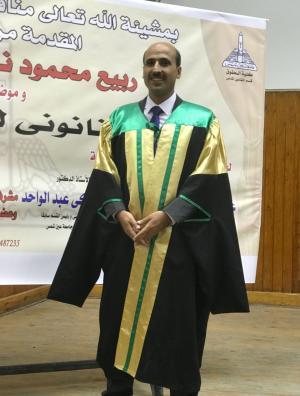 ربيع العمور مبارك الدكتوراة