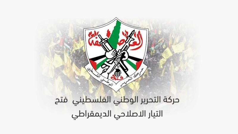 """""""إصلاحي فتح"""" يدعو الفصائل الفلسطينية للاجتماع ووضع حداً للإنقسام ..  ويطالب بإنهاء كل أشكال الاتصال مع الاحتلال"""