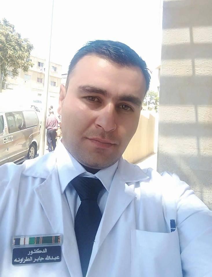 مبارك ..  الدكتور عبدالله جابر الطراونة حصولة على البورد الاردني