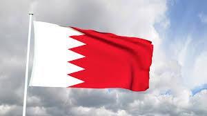 البحرين تدعو رعاياها في الأردن للابتعاد عن مسيرات رفض 'قرار ترمب' حول القدس