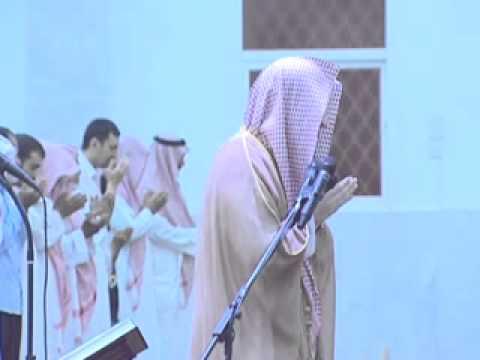 التحقيق مع منتحل شخصية امام مسجد