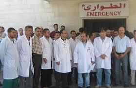 أنهاء أضراب الممرضين