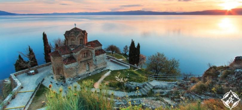 بالصور  ..  ما هي أفضل الوجهات السياحية في دول البلقان ؟