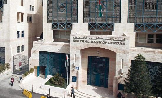 حوالي 34 مليار دينار ودائع في البنوك الأردنية خلال كانون الأول