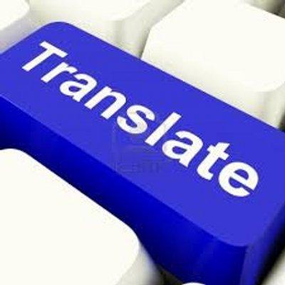 مطلوب لكبرى الجهات بالخليج مترجمين