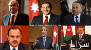 حكومة جديدة بعد الانتخابات ... و بورصة الاسماء تشتعل