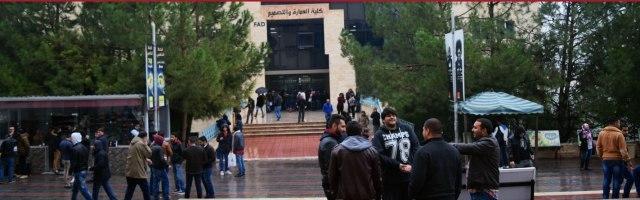 فتح باب القبول بتخصص ماجستير التصميم الداخلي بجامعة عمان الاهلية