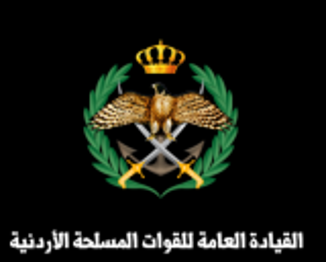 القوات المسلحة تنفي اعلان متداول لفتح باب التجنيد بالجيش