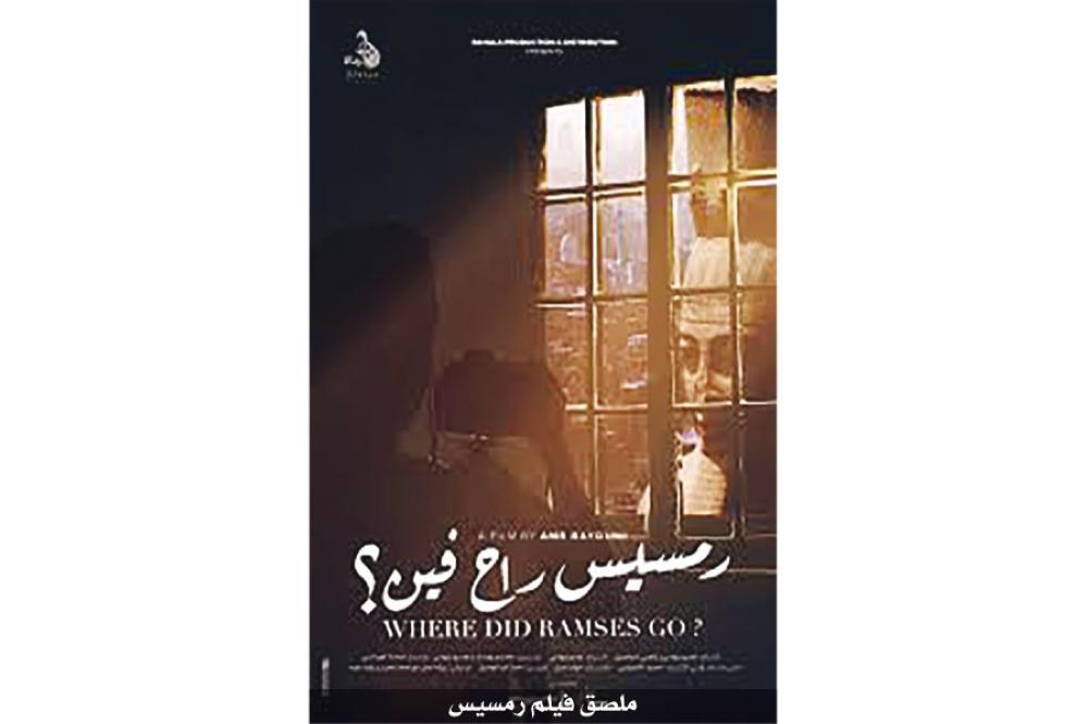 اختتام مهرجان الإسماعيلية في عمان بأطياف من الإبداع السينمائي