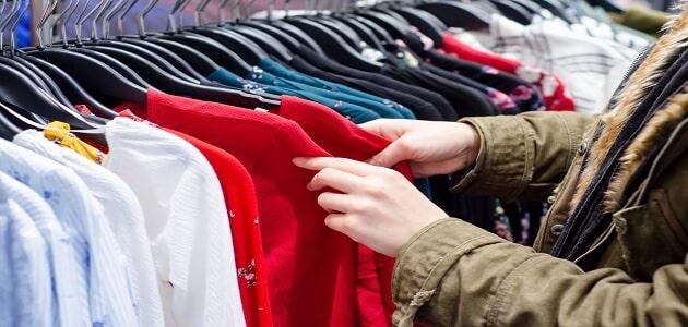 تفسير حلم شراء ملابس