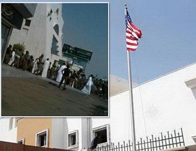 السعودية: الحكم بإعدام شخص أدين باقتحام القنصلية الأمريكية والمشاركة في قتل خمسة