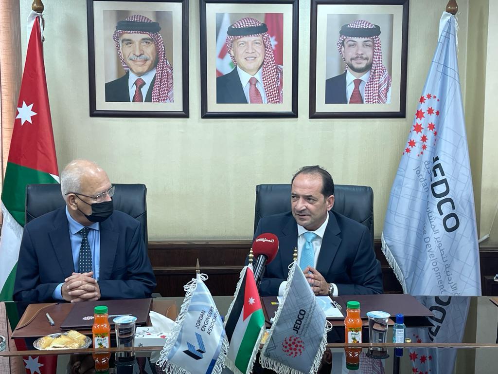 الأردنية لتطوير المشاريع الإقتصادية توقع مذكرة تفاهم مع نقابة المهندسين  ..  صور