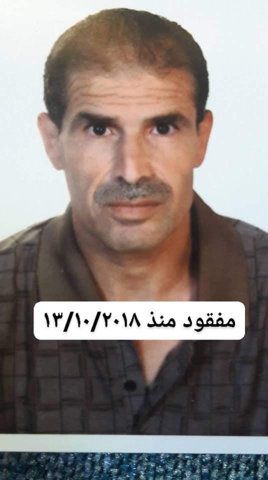 الرمثا: الأمن يعمم بشأن اختفاء مواطن خمسيني منذ 27 يوما .. صورة