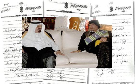 بالصورة - وثائق سرية للقذافي تكشف محاولات لضرب السعودية