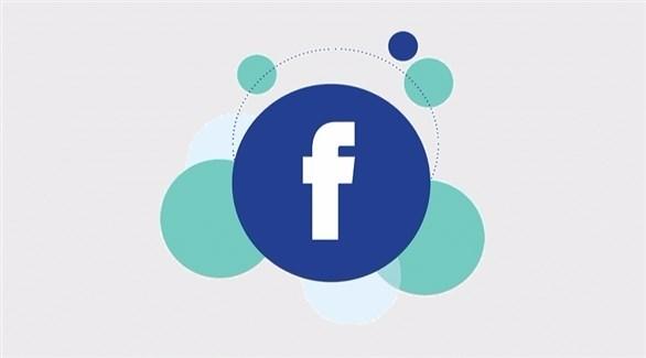 فيس بوك تعلن عن أكثر من 5 ملايين معلن شهرياً