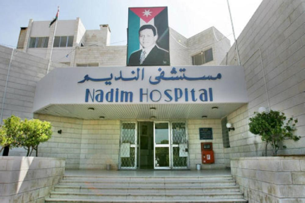 مأدبا : تحطيم بعض الاجهزة في قسم الباطني بمستشفى النديم