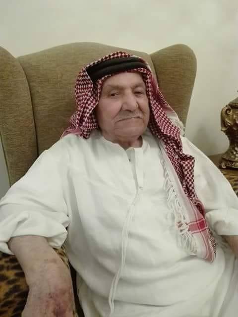 """الحاج سلیم صبحي البني """" أبو سمیر """""""