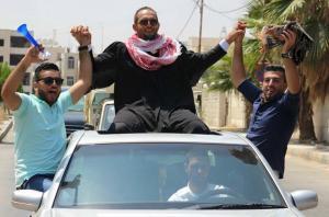 """مبارك التخرج لـ""""حمزة قسيم عبيدات"""""""