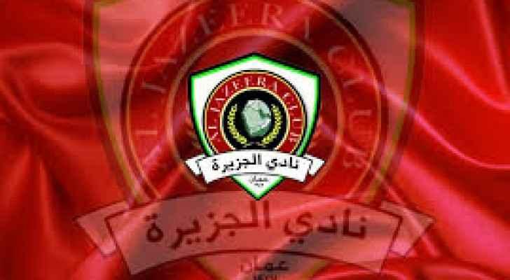 الجزيرة يطالب بحكام من الخارج لمبارياته امام الفيصلي