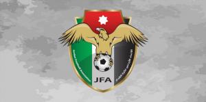 قرار جديد من الإتحاد الأردني لكرة القدم