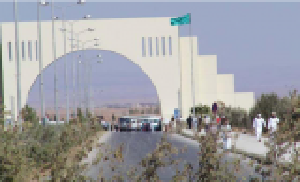 تشكيلات إدارية في جامعة آل البيت
