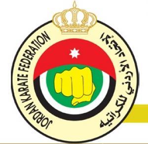 اتحاد الكراتيه يعلن أسماء الناجحين في فحص الترقية