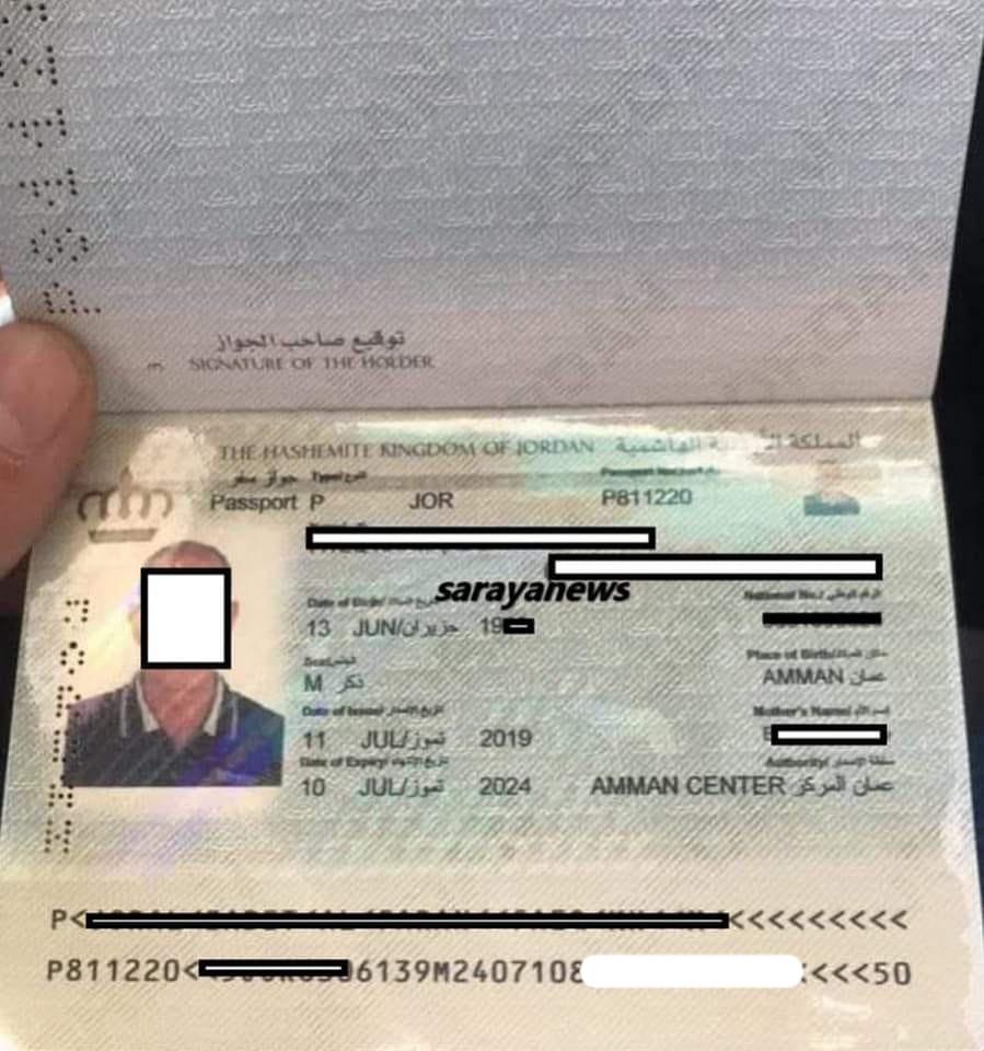 مدير عام الاحوال لسرايا : نجل المطلوب هو الذي جدد جواز السفر لوالده وحصل على الموافقة الفورية