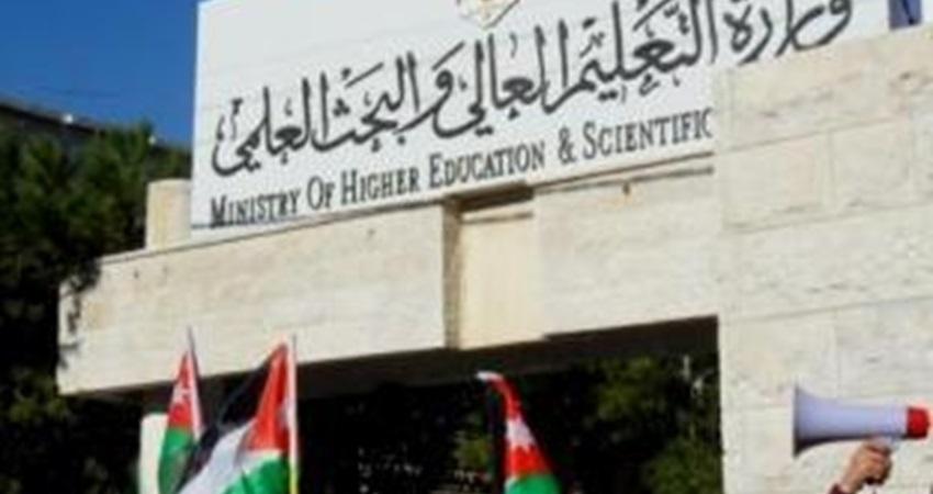 3 طلبات حققت الشروط لاقامة جامعات طبية خاصة