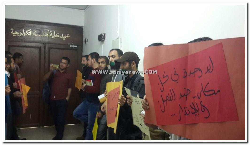 """بالصور  ..  طلبة """"البوليتكنك"""" يعتصمون امام مكتب عميد """"الهندسة"""" رفضاً لقرارات الجامعة"""