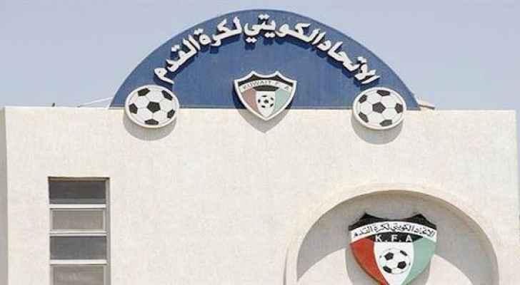 الفيفا' يعلن رفع الإيقاف عن الكرة الكويتية